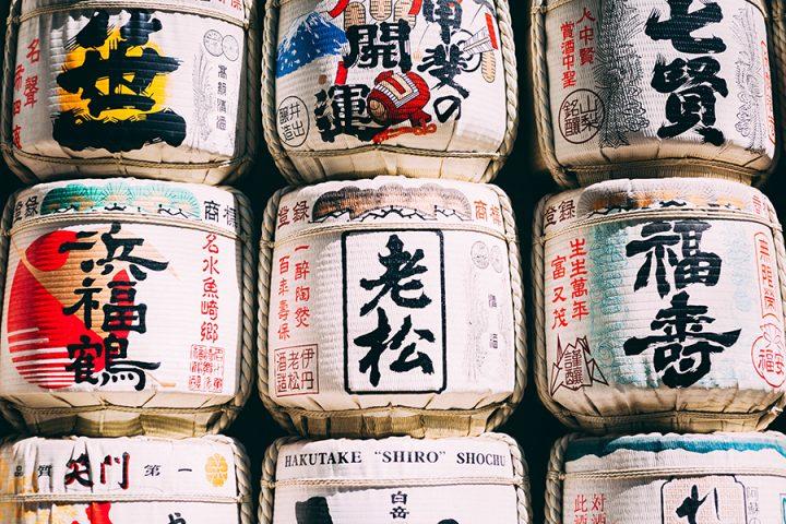 sakè giapponese senza glutine